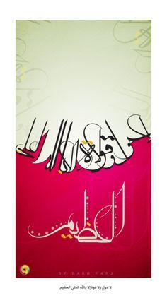 Calligraphy