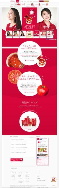 http://shop-healthcare.fujifilm.jp/sp/astaliftbrand/index.html