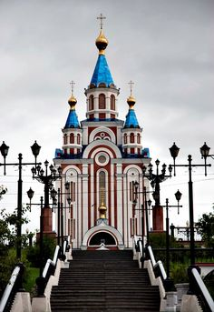 Transfiguration Cathedral - Khabarovsk, Russia | Incredible Pictures