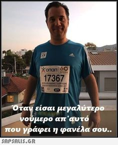 Funny Memes, Jokes, Just In Case, Lol, Humor, Mens Tops, Greek, T Shirt, Supreme T Shirt