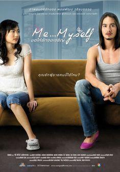 Me...Myself (2007)