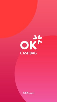Mobile Ui Design, App Design, Logo Design, Splash App, Event Logo, Splash Screen, Mobile App Ui, Web Design Inspiration, Interactive Design