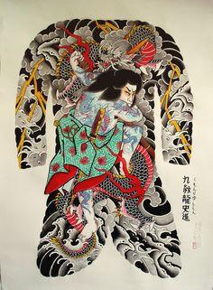 Kumonryu Shishin sketch