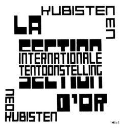 Краткий исторический экскурс на тему: шрифт и мода | Advlab.Ru - Лаборатория рекламы, маркетинга и PR