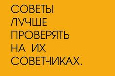 Фотография So True, Best Quotes, Haha, Survival, Signs, Funny, Fitness, Quotes, Best Quotes Ever