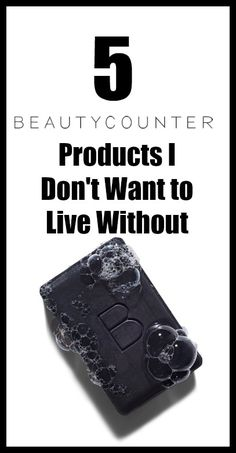 Safe Skin Care is what Beauty Counter Boasts.  I love these 5 Beauty Counter Products that help keep my skin skin toxin free and safe!