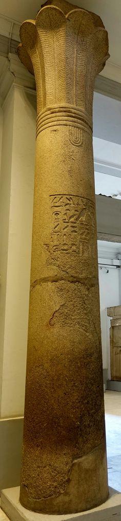 Egyptian Museum, Cairo Egypt.