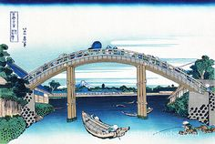Japanese Fine Art Reproduction 36 Views of by OrientalArtPrints