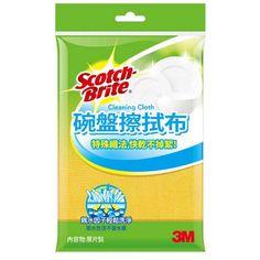3M Scotch-Brite Cleaning Cloth - Microfiber Kitchen Cloth 1 Pack