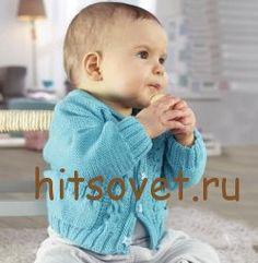 Жакет для малыша спицами, фото.