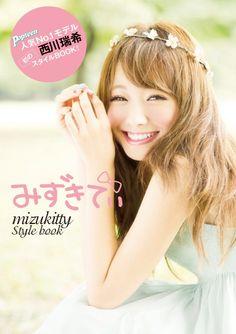 ❤ Blippo ✖ Kawaii Shop ❤ Cute mizukitty Style Book look. Kawaii Fashion, Cute Fashion, Asian Fashion, Ideal Beauty, Asian Beauty, Popular Girl, Kawaii Shop, Japanese Street Fashion, Girls World