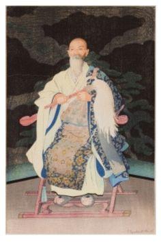 Korean Scholar by KEITH Elizabeth (1887-1956)