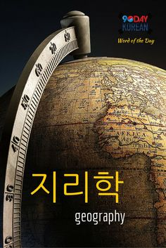 korea epik essay Korea has become an economic powerhouse over the past few decades, and now they are striving to push themselves even further into the spotlight as they become a leader in the world market with the emphasis they place on education, this will be a very smooth transition.