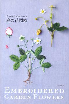 Master colección Kazuko Aoki 17  bordado de flores de jardín