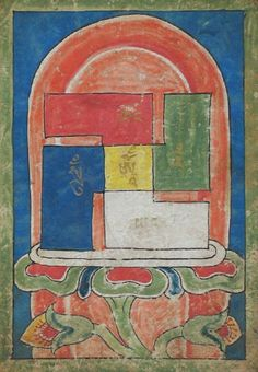 """In the Western world the svastika has come to represent the evil of the Nazis of World War II. But the word itself—written """"swastika"""" in English—means """"auspicious"""" in Sanskrit. In the Tibetan Zhangzhung language it is referred to as yungdrung, meaning """"everlasting."""" Buddhist Symbols, Buddhist Art, Ancient Symbols, Buddha Buddhism, Tibetan Buddhism, Art History Major, Tantra Art, Tibetan Art, Tibetan Mandala"""