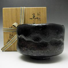 RAKU Vintage Black Japanese Signed Pottery Tea Ceremony Bowl w Tomobako #1815 - antique shop CHANO-YU