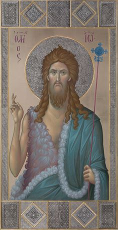 VK is the largest European social network with more than 100 million active users. Raphael Angel, Archangel Raphael, Byzantine Icons, Byzantine Art, Russian Painting, Christ Pantocrator, John The Baptist, Albrecht Durer, Art Icon