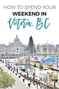 Wondering what to do during a weekend trip to Victoria, British Columbia. This Victoria, BC travel guide is full of information for your weekend getaway! Victoria Bc Canada, Victoria British Columbia, Vancouver British Columbia, Visit Victoria, Weekend Trips, Weekend Getaways, Canada Travel, Columbia Travel, Canada Trip