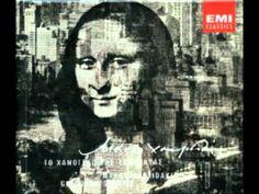 To Hamogelo Tis Tzokodas Anniversary Edition) Manos Hadjidakis Jeff Buckley, Greek Music, Universal Music Group, Greatest Songs, Happy Moments, 50th Anniversary, My Music, All About Time, Mona Lisa