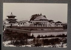 The Altar of Heaven in central Seoul, the main pavillion survives inside the Choson Hotel. I proposed to my wife here. Old Building, Old Pictures, South Korea, Seoul, Paris Skyline, Facade, Taj Mahal, Tourism, Around The Worlds