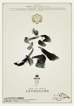 芙蓉古城 (Furong ancient city)