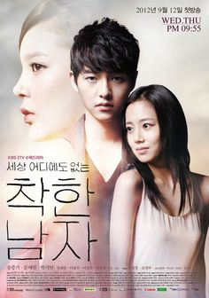 The Innocent Man (2012) 20 episodes. Male lead Song Joong-Ko and female leads Moon Chae-Won, Lee Yoo-Bi. Some give and some take