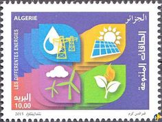 Stamp No 1727 Issue Date 11 November 2015 Theme: The different energies