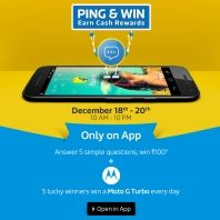 Flipkart Ping And Win Answers : Flipkart 18-20 December Ping And Win Game Answer - Best Online Offer