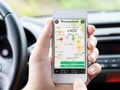 SPOT、空き駐車場を簡単に探せるアプリ「Smart Park」--独自の満・空センサを導入