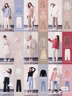Korean Girl Fashion, Blackpink Fashion, Korean Fashion Trends, Korean Street Fashion, Teen Fashion Outfits, Ulzzang Fashion, Kpop Outfits, Korea Fashion, Hipster Fashion
