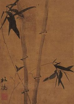 Painted by the Qing Dynasty artist Zheng Xie 鄭燮 (板橋)