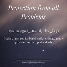 Suffering Quotes, Effective Prayer, Prayer For Protection, Strong Faith, Allah Love, Beautiful Islamic Quotes, Islamic Prayer, Depression Quotes, Daily Prayer