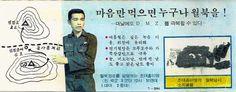 1northkoreaCold.jpg (94404 bytes)