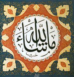 © M. Hüsrev Subaşı - Levha - Mâşâallâh Beautiful Calligraphy, Islamic Calligraphy, Caligraphy, Calligraphy Art, Arabic Font, Arabic Words, Religious Text, Islamic Paintings, Allah