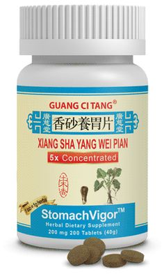 Xiao Chai Hu Wan (Xiao Chai Hu Pian, Xiao Chai Hu Tang, Bupleuri Relaxe™) by ActiveHerb: Chinese Herbs for Liver Qi harmony How To Sleep Faster, How To Get Sleep, Sleep Better, Sleep Well, What Helps You Sleep, Foods High In Magnesium, Insomnia Remedies, Herbs