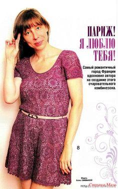 Автор работы Алена Зиновьева  В моде платья комбинезоны! Это платье комбинезон с шортами связано из красивых цветочных мотивов и смотрится очень изысканно.