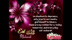 SMS, birthday wishes, birthday messages Birthday SMS, birthday wishes . Eid Mubarak Quotes, Eid Mubarak Wishes, Eid Greeting Cards, Eid Cards, Dad In Heaven Quotes, Miss You Mum, In Loving Memory Quotes, Eid Greetings, Peace And Love