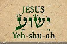 Résultats de recherche d'images pour «yeshua»