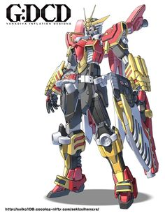 GUNDAM GUY: Gundam x Kamen Rider - Artwork by Yanagiya Inflation Designs
