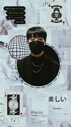 Haruto Watanabe (YG TREASURE BOX) Haruto Wallpapers 하루토 와타납에 YGTB Lockscreen | HARUTO YG I Fall In Love, Falling In Love, Treasure Boxes, I Wallpaper, Photo Editing, Animation, Phones, Idol, Aesthetics