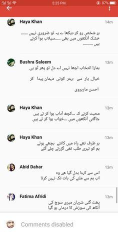 Sona♥ Poetry Quotes In Urdu, Urdu Poetry Romantic, Love Poetry Urdu, Urdu Quotes, Quotations, Qoutes, Urdu Thoughts, Deep Thoughts, John Elia Poetry