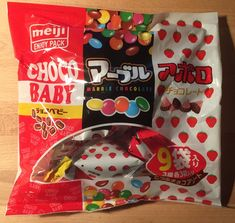 """$5.4 - Meiji """"Apollo, Marble, Choco Baby"""" Assort Set, Chocolate, Japan Candy #ebay #Home & Garden Coco Baby, Marble Chocolate, Apollo, Pop Tarts, Snack Recipes, Lunch Box, Candy, Japan, Amp"""