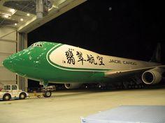 Jade Cargo International Boeing 747 freighter
