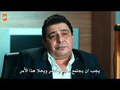 Fraja tv: 9ota3 Attoro9 Lan Yahkomo Al 3alam ep 2   قطّاع الطرق لن يحكموا العالم حلقة 2