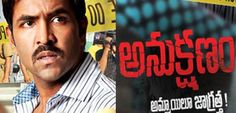 Ram Gopal Varma has been churning out movies at a very fast  pace and it is not a new thing. With less than a month, his last movie  has released, RGV is back with a new movie which has Man...