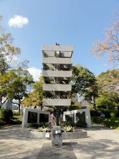 Memorial Tower to the Mobilized Students, Hiroshima Peace Memorial Park