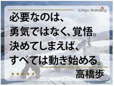 http://ameblo.jp/ichigo-branding1/entry-11445239347.html