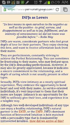 INFJ personality - - I don't agree with the last paragraph because I do not believe I'd get along really well with an extrovert in an intimate relationship.