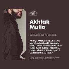 Hijrah Islam, Islamic Quotes, Quran, Instagram Feed, Allah, Muslim, Words, Memes, Poster
