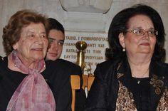 «Η Οικογένεια στη Δυτική Ευρώπη και την Ελλάδα 1910-2010», της Κλειούς Πρεσβέλου και Αναστασίας-Βαλεντίνης Ρήγα